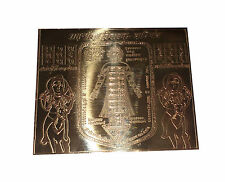 An ATTRACTIVE Pure Copper made Spiritual SHANI YANTRA SATURN YANTRA from India