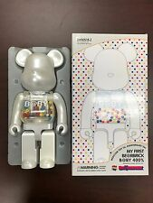 Medicom Bearbrick 2011 My First Be@rbrick Baby 15th Anniversary 400% Pearl White