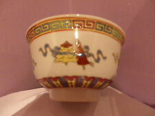 FAB VINTAGE CHINESE PORCELAIN MANY ITEMS FISH,VASES & CAKES DESIGN TALL BOWL