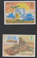 Saudi Arabia - 1999 Saudi Dynesty Centenary in 5 x sheets - MNH - SG MS1947