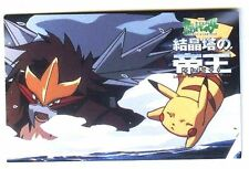 POKEMON JAPANESE PIKACHU The Movie 2000 LAWSON ( ENTEI + PIKACHU )