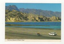The Eliat Sharem El Sheikh Road Postcard 615a