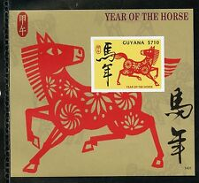 GUYANA YEAR OF THE HORSE  IMPERFORATE SOUVENIR SHEET MINT NH