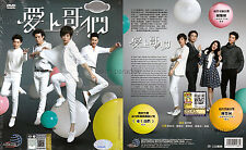BROMANCE / 愛上哥們 (1-18 End) 2015 Taiwanese Drama DVD with English Subtitles