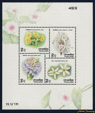 1996 THAILAND NEW YEAR 1997 FLOWER STAMP SOUVENIR SHEET S#1696a MNH VF