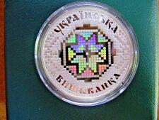 """Ukraine,10 hryvnia """"Ukrainian embroidery(Vishivanka)"""" Silver Coin 2013 year"""