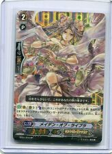CARDFIGHT VANGUARD JAPANESE CARD BT01/S10 SP Maiden of Libra