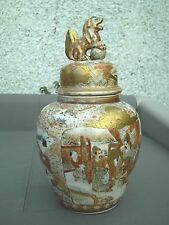 ANTIQUE FOO DOG  SATSUMA URN VASE MEJI PERIOD