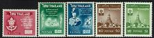 Thailand 5 1960s Mint Lightly Hinged Stamps, See notes -  Lot 010417
