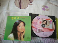 a941981 鄧麗君 Teresa Teng Mandarin Best CD Volume 4 Man Chi Records (懷念歌曲金唱片 4) 暢銷金曲集 4 Yeu Jow Songs Picture Disc