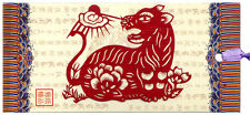 Chinese Bookmarks With Chinese Paper Cuts - Chinese Zodiac Symbol / Tiger