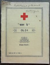 India WW1 Red Cross 1917 OUR DAY report in Hindi 30 pages