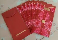 Commerzbank 2017 Year of the Rooster Red Packet / Ang Pow / Ang Bao