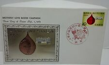 """""""Brotherly Love Blood Campaign""""  Japan envelope 1st Day Issue 9/1/65"""