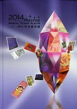 Hongkong 2014 Prestige Annual Stamp Album Complete incl. Journey & Stamp Expo