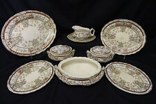 RARE 1890-95 9 Pc Antique WINTON Fine China, Brown Autumn Floral Serving Dishes