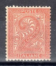 Italy - 1865 Definitive numeral - Mi. 24 MNH