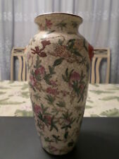 Antique Chinese Porcelain Famille Rose Crackling Vase 9""
