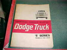 1964 DODGE 700 800 900 1000 'S' SERIES TRUCK FACTORY PRINT REPAIR MANUAL good2vg