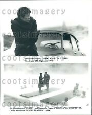 1994 Masatoshi Nagase in Scenes From Iceland Movie Cold Fever Press Photo