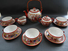 VINTAGE LITHOPHANE GEISHA JAPAN TEA SET HAND PAINTED 13 Pcs