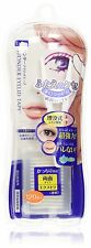 Japan D-UP Wonder Eyelid Tape EXTRA HOLD 120pcs FREE SHIPPING DUP D.UP D.U.P