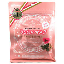 Kose Clear Turn Princess Veil Skin Conditioning Moisturizing Mask   8 Sheets