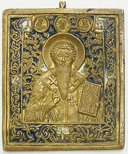Russian Bronze Icon of Saint Antipiy