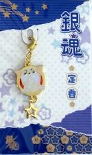 Gintama Sadaharu Fastener Metal Charm Anime Manga Game MINT