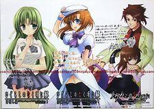 Umineko Higurashi no Naku Koro Ni mini poster anime promo official