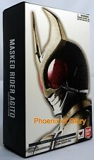 Bandai S.H Figuarts (Shinkocchou Seihou) Masked Rider Agito Ground Form USA