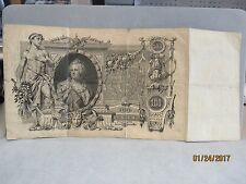 "1910 RUSSIA 100 ROUBLES STATE CREDIT LARGE NOTE 10""X5"" (9150-PMB-M)"