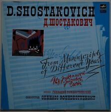 ROZHDESTVENSKY SHOSTAKOVICH From Manuscripts of Different Years USSR Melodiya