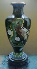 "CLOISONNE VASE - 5 CLAWED DRAGON. H10.25""-W5"" 1960/70s. ASIAN. WITH BASE STAND."