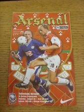 30/08/1997 Arsenal v Tottenham Hotspur  (Excellent Condition)