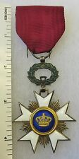 ORIGINAL WW1 Vintage BELGIAN ORDER of the CROWN BELGIUM MEDAL AWARD CROSS