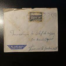 MOYEN CONGO LETTRE COVER 1958 BRAZAVILLE PR LE CHEF DE REGION FRANCEVILLE GABON