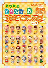 Animal Crossing New Leaf Nintendo 3DS Big Design Art Book 2 QR Code Japan