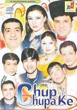 CHUP CHUPA KE - NEW PUNJABI COMEDY STAGE DRAMA DVD - FREE UK POST