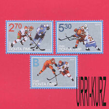TRANSNISTRIA 2016 Winter Sports Ice Hockey World Championship in Russia 3v MNH