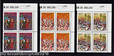 Brazil - 1991 Carnival - U/M - SG 2466-8 - Corner Blocks of Four