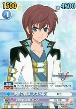 Tales of Graces VS Victory Spark Trading Card Bushiroad 003 Resolute Asbel Rare