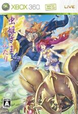 Used Xbox360 Mushihimesama Futari Ver 1.5 First Print Edition Japan Import