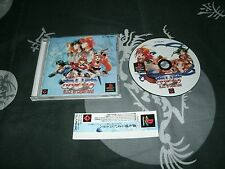 Alice in Cyberland Japan Import Sony Playstation, PS2 And BC PS3's
