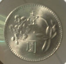 Old Taiwan 1975 1 dollars  coin  extra High Grade details ! Bu!