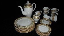 Imperial Gold Creme Porcelain Tea/coffee Set for 6 Persons