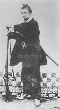 Japanese Samurai Tani Moribe Japan Gun Sword Military 7x4 Inch Reprint Photo