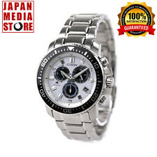 Citizen Promaster Land PMP56-3053 Eco-Drive Radio Watch 100% Genuine from JAPAN