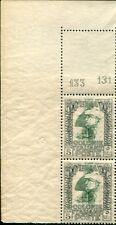 1921 Colonie italiane Libia Pittorica 5 cent. coppia numero tavola doppio ** MNH