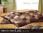 Japanese Kotatsu Futon Comforter Square 205x205cm Foot Warmer Table Blanket